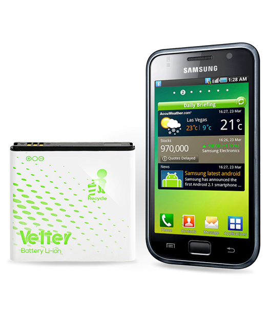 Acumulator Samsung Galaxy S I9000 1500 mAh Vetter Battery