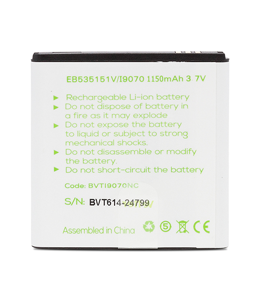 Acumulator Samsung I9070 Galaxy S Advance Vetter Battery 1150 mAh